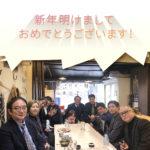 コスモデザイン大阪オフィス 2020年 新年会!